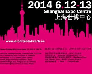 Javier Larraz Arquitectos. FAD 2013 en Shangai 2